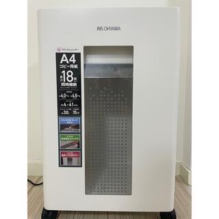 アイリスオーヤマ(アイリスオーヤマ)の美品⭐︎業務用シュレッダー アイリスオーヤマ 30L(OA機器)