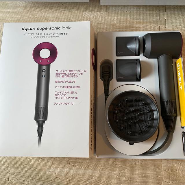 Dyson(ダイソン)のDyson HD01 ヘアドライヤー スマホ/家電/カメラの美容/健康(ドライヤー)の商品写真