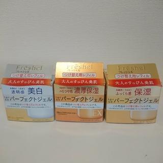 カネボウ(Kanebo)のカネボウ フレッシェル アクアモイスチャージェル 3個(オールインワン化粧品)