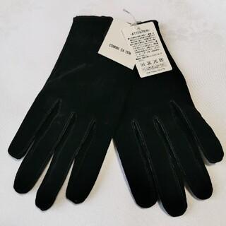 コムサイズム(COMME CA ISM)のコムサイズム  レザー  手袋(手袋)
