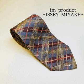 イッセイミヤケ(ISSEY MIYAKE)の【ISSEY MIYAKE】ブランド ネクタイ(ネクタイ)