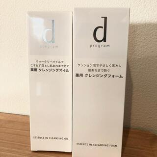 ディープログラム(d program)の資生堂 dプログラム  新製品 洗顔フォーム クレンジングオイル のセットです(クレンジング/メイク落とし)