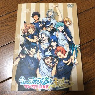 うたの☆プリンスさま マジLOVELIVE 3rd STAGE DVD(声優/アニメ)