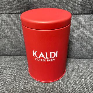 KALDI - KALDI コーヒー キャニスター