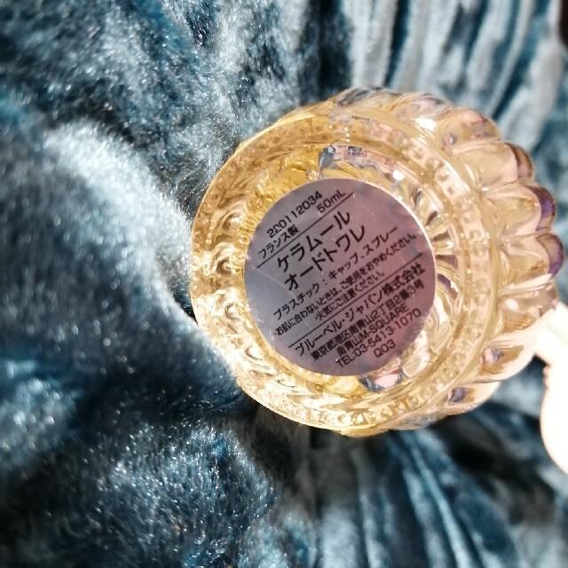 Annick Goutal(アニックグタール)の週末価格✩.*˚アニックグタール コスメ/美容の香水(香水(女性用))の商品写真