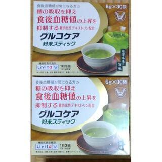 タイショウセイヤク(大正製薬)の2箱60袋 大正製薬 グルコケア 緑茶 粉末スティック 難消化性デキストリン(健康茶)