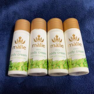 マリエオーガニクス(Malie Organics)のmalie organic マリエオーガニック ボディクリーム 4本セット(ボディクリーム)