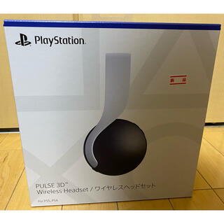 プレイステーション(PlayStation)の【未開封品】PS5 PULSE 3D ワイヤレスヘッドセット CFI-ZWH1J(ヘッドフォン/イヤフォン)