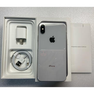 アイフォーン(iPhone)のiPhone X Silver 64 GB SIMフリーバッテリー100%(スマートフォン本体)