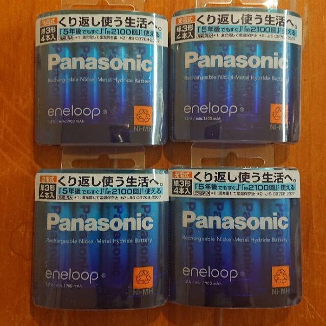 Panasonic(パナソニック)の新品未使用 パナソニックエネループ 単3  スマホ/家電/カメラの生活家電(その他)の商品写真