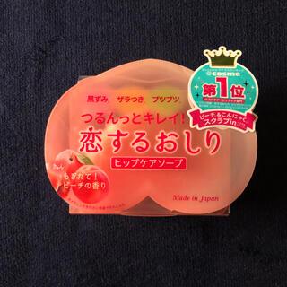 ペリカン(Pelikan)のペリカン石鹸 恋するおしり ヒップケアソープ 80g(ボディソープ/石鹸)