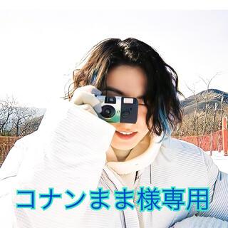 ボウダンショウネンダン(防弾少年団(BTS))のVT×BTS  ラトリエ 香水   ジョングク グク(K-POP/アジア)