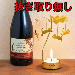 カルディ(KALDI)の新品 KALDI  ランブルスコ&ニャンドルホルダーセット(ワイン)