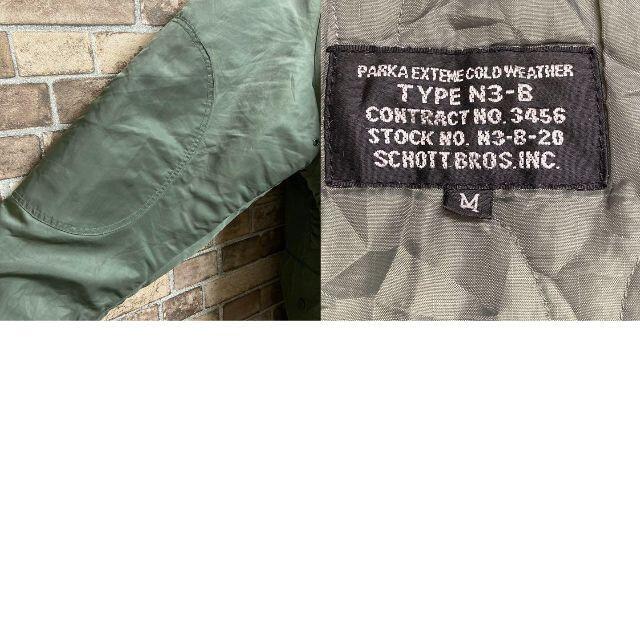 schott(ショット)の●ショット●N-3B ミリタリーフライトジャケット ファーフード カーキ 中綿 メンズのジャケット/アウター(フライトジャケット)の商品写真