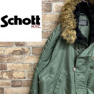 ショット(schott)の●ショット●N-3B ミリタリーフライトジャケット ファーフード カーキ 中綿(フライトジャケット)