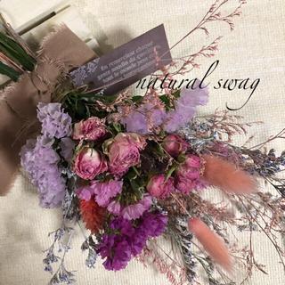 ♡ウララ様専用No.330 pink*ドライフラワースワッグ♡(ドライフラワー)