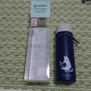 ムーミン シリコーンボトル ナノ(水筒)