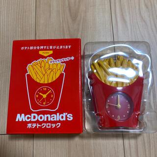 マクドナルド(マクドナルド)のでらっち様専用 2個組マクドナルド 2021福袋 ポテトクロック(置時計)
