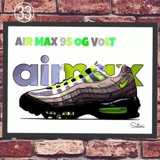 AIR MAX 95 OG VOLT コミック アート ポスター 額付き 1枚(スニーカー)