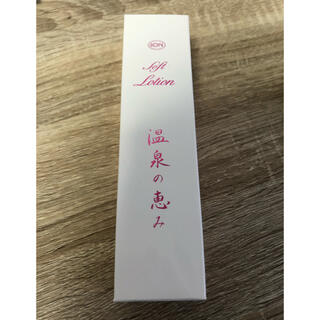 イオン化粧品 ソフトローション(化粧水/ローション)
