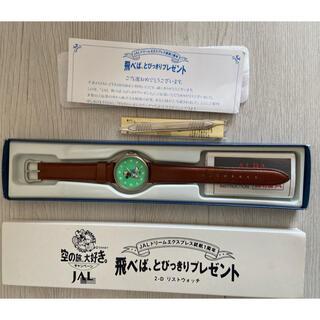 アルバ(ALBA)のALBA  リストウォッチ JALコラボ 非売品(腕時計)