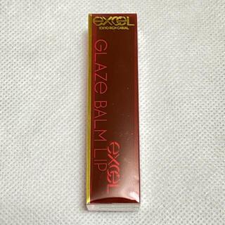 エクセル グレイズバームリップ GB06 ショコラベリー(口紅)