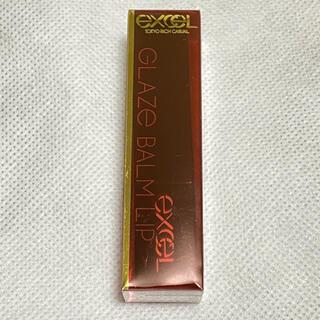 エクセル グレイズバームリップ GB11 ポメグラネイト(口紅)