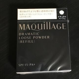 MAQuillAGE - マキアージュ ルースパウダー