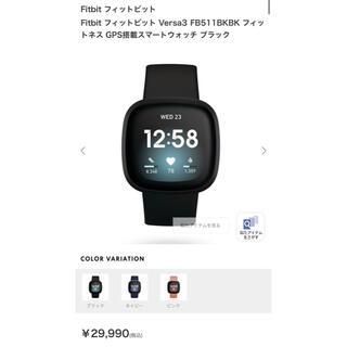 フィットフィット(fitfit)のFitbit フィットビット Versa3 FB511BKBK ブラック 新品(腕時計(デジタル))