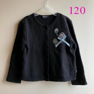 ポンポネット(pom ponette)のカーディガン(黒)ポンポネット 120(カーディガン)