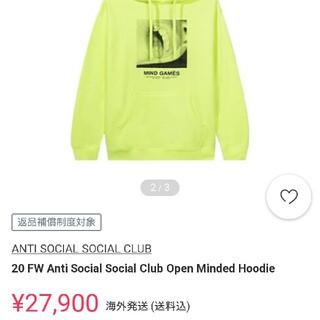 2020A/W anti social social club  パーカーxl(パーカー)