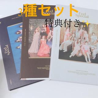 ウェストトゥワイス(Waste(twice))のTWICE Feelspecial アルバム 特典 セット(K-POP/アジア)