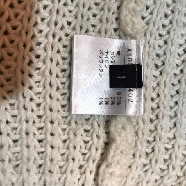 martinique Le Conte(マルティニークルコント)のマルティニーク ニット カーディガン セーター メンズのトップス(カーディガン)の商品写真
