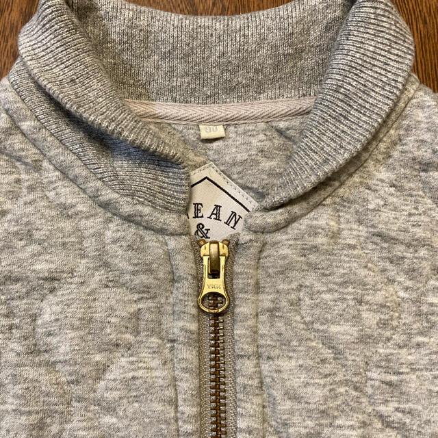 MARKEY'S(マーキーズ)のマーキーズ ベスト グレー キッズ/ベビー/マタニティのキッズ服男の子用(90cm~)(ジャケット/上着)の商品写真