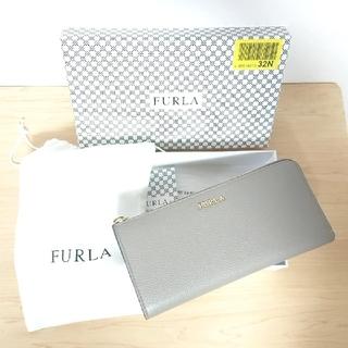 フルラ(Furla)の新品 FURLA 長財布 バビロン グレー 財布 フルラ ベージュ L字 未使用(財布)