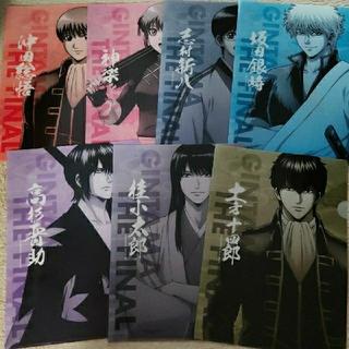 銀魂 映画 THE FINAL ローソン クリアファイル 全7種セット(クリアファイル)