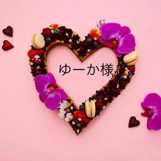 【ゆーか様 専用】銀スプレー&金パウダー(菓子/デザート)