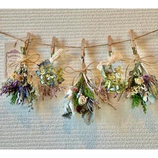 お花たっぷりドライフラワー スワッグ ガーランド❁141紫陽花 ブルー 花束♪(ドライフラワー)