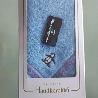 マンシングウェア(Munsingwear)のマンシングウェア タオルハンカチ ハンドタオル 新品(ハンカチ/ポケットチーフ)