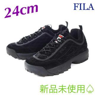 フィラ(FILA)の【FILA】ディスラプター2 厚底ダッドスニーカー【ブラック/キルティング】(スニーカー)