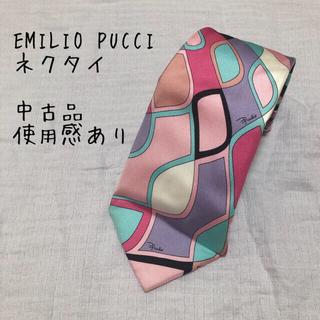 エミリオプッチ(EMILIO PUCCI)の R@lmani様専用 EMILIO PUCCI  ネクタイ(ネクタイ)