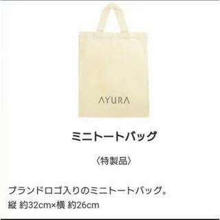 アユーラ(AYURA)のAYURA ミニトートバッグ(トートバッグ)