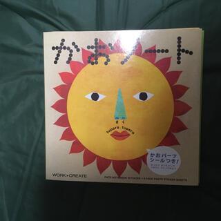 コクヨ(コクヨ)のコクヨS&T かおノート(知育玩具)
