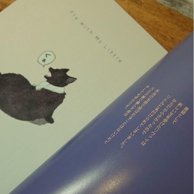 進撃の巨人同人誌 エルリ MyLittle3冊セット エンタメ/ホビーの同人誌(一般)の商品写真