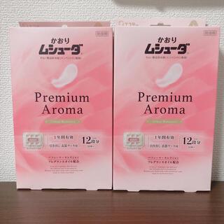 ムシューダ プレミアムアロマ 防虫剤 1年間有効(日用品/生活雑貨)
