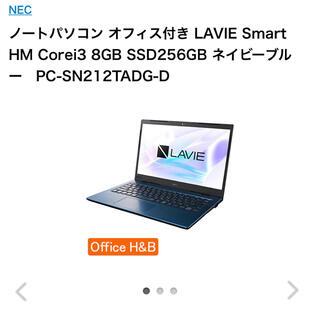 エヌイーシー(NEC)のLAVIE Smart HM ネイビーブルー PC-SN212TADG-D(ノートPC)