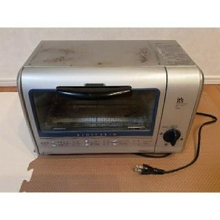 サンヨー(SANYO)のオーブントースター(調理機器)