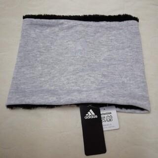 アディダス(adidas)のadidas ネックウォーマー グレー(淡黒) スウェット(マフラー/ストール)