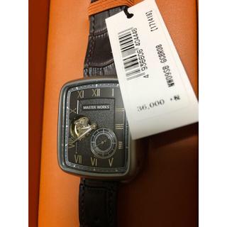 セイコー(SEIKO)の【新品未使用】マスターワークス 腕時計(腕時計(アナログ))