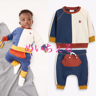 NEXT - 【新品】next マルチ カラーブロックスウェットシャツ&ジョガー(ベビー)